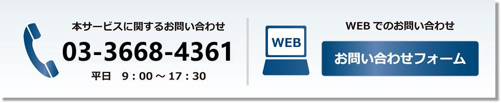 03-5645-7199