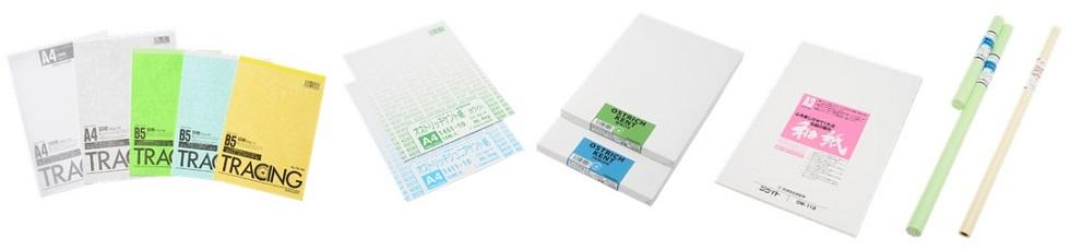 design-paper2